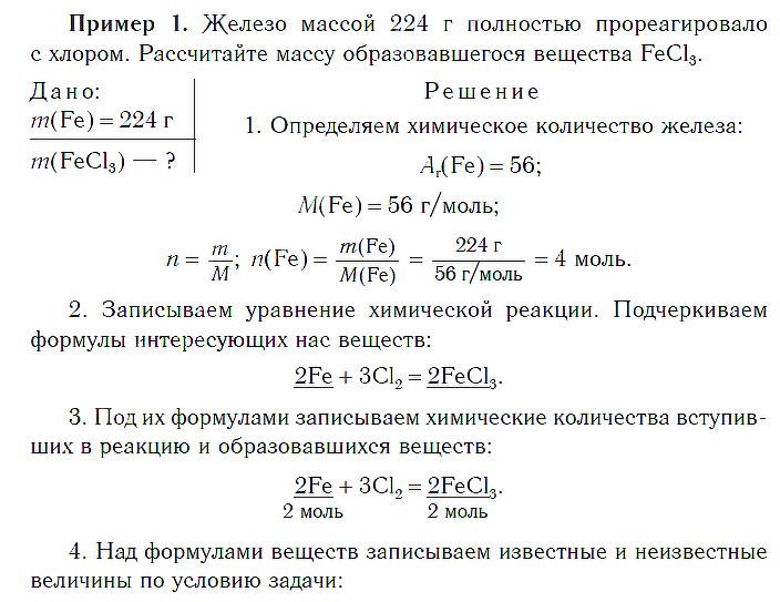 Решение задач по уравнению химия сопромат статически неопределенные задачи решение
