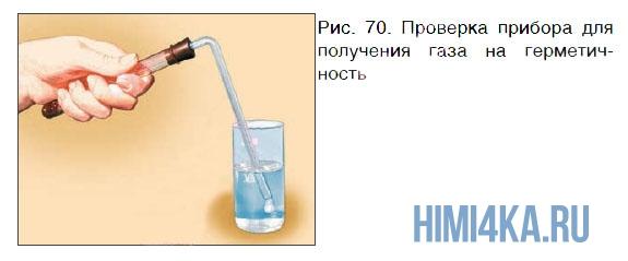 получение газов