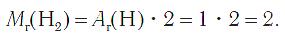 водород как простое вещество