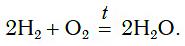 реакции с водородом